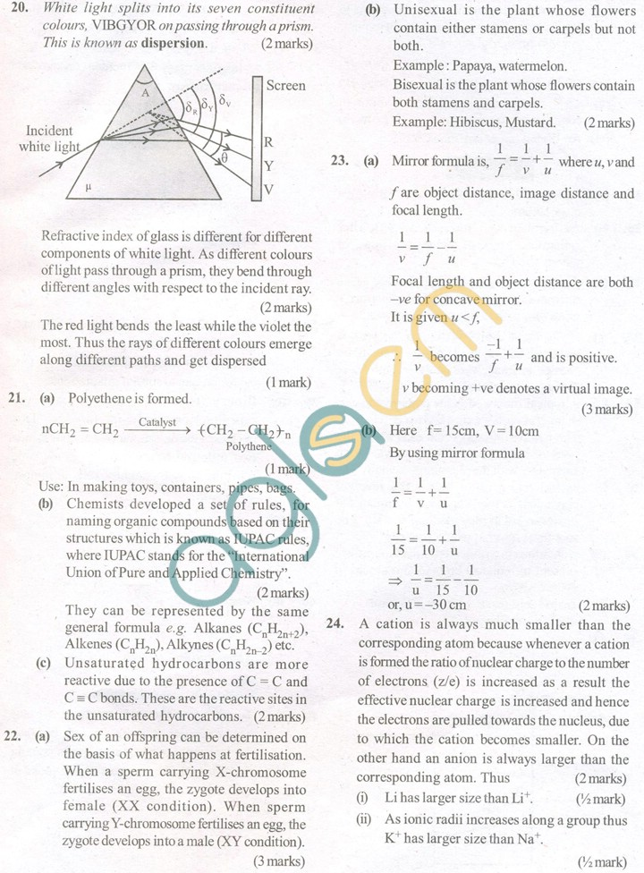 CBSE Solved Sample Papers for Class 10 Science SA2 - Set C