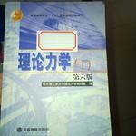 QQ Photo20140331124926