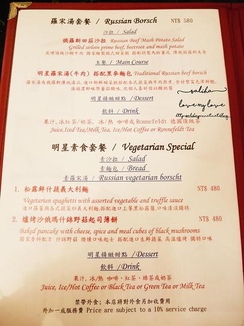 台北車站附近不限時下午茶推薦明星咖啡館 (9)