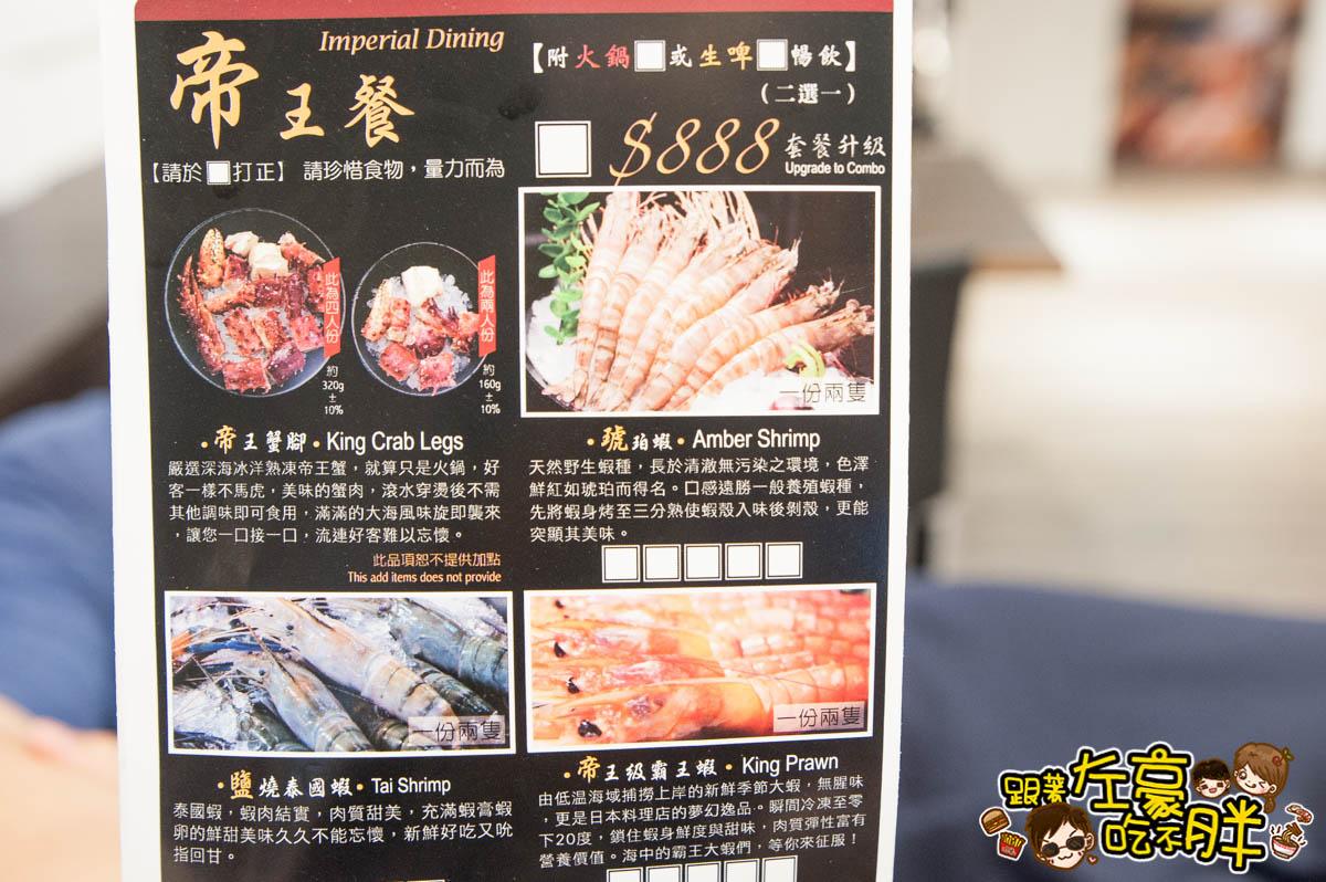 好客燒烤(高雄新光三越三多店)-3