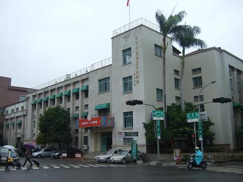 原嘉南大圳組合事務所