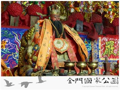 金門城古地城隍繞境(1030624)-01