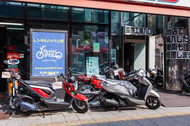 20130729_02_Ueno Bike Town