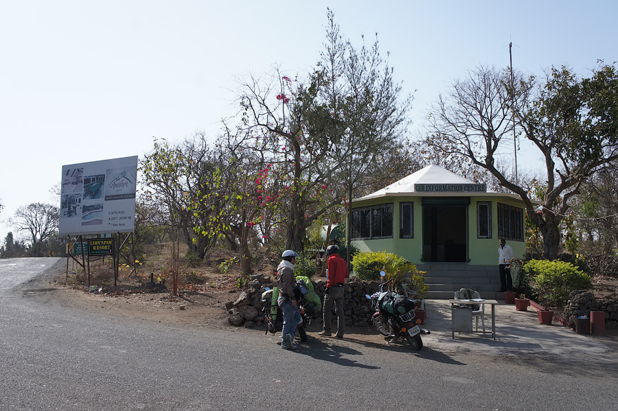 Мототрип по Индии 2013. Часть 3 - Гирский лес, Санчи, Орчха