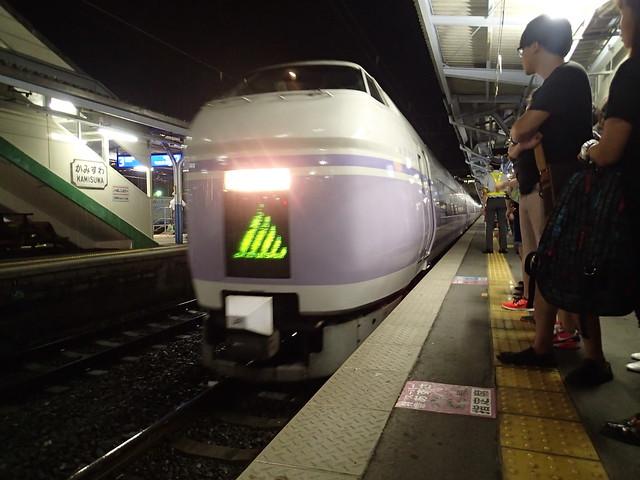 P9070079