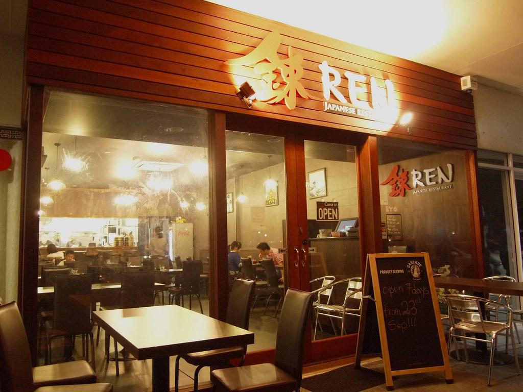 OMGGIMMENOW Ren Japanese Restaurant Runcorn QLD