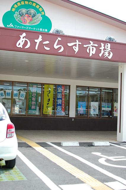 2013okinawa_004