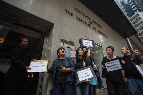 20131008_記協到印尼領事館抗議