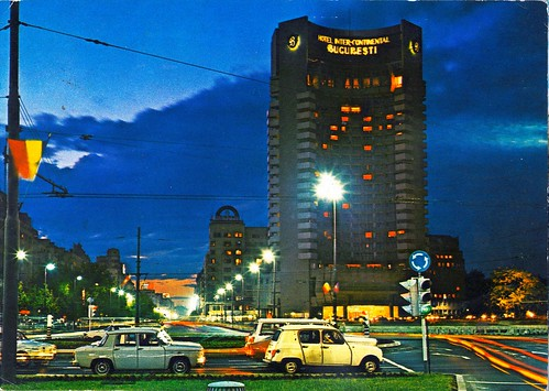 Romania - Bucharest [007] - 1981 - front by Yedi72