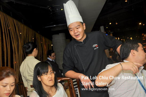 Pak Loh Chiu Chow Restaurant 4