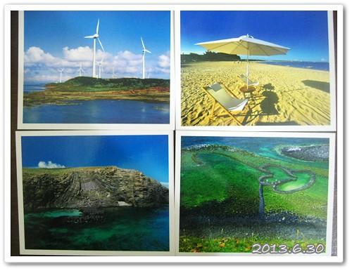 130630-澎湖明信片