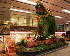 Trojan Horse @ Christmas