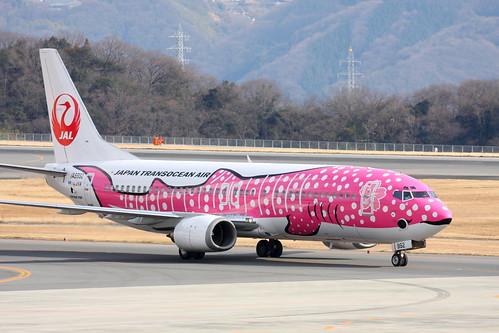 Sakura Jimbe-Jet