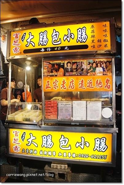 逢甲小吃美食 (7)