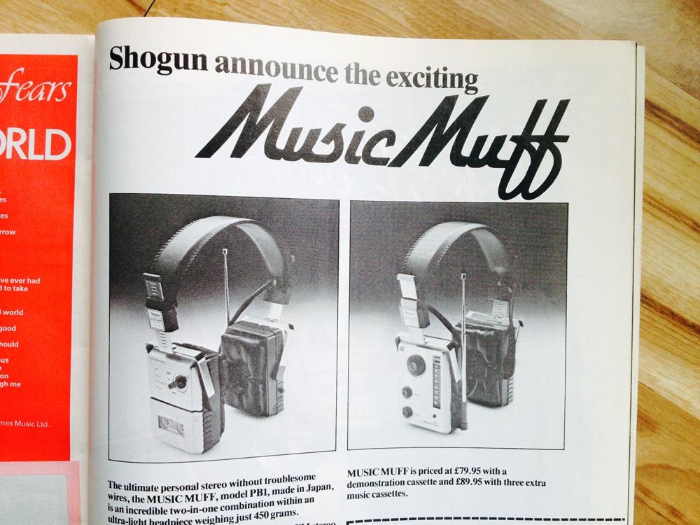Music Muff