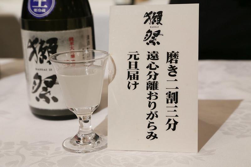 tokyo-dassai-31