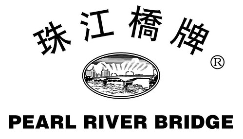 pearl river bridge, fried dace, black bean, graphic designer, recipe