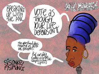 Sisonke Msimang: 'Vote as though your life depends on it.' #DMGathering