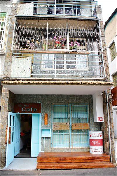 DM Cafe (2)
