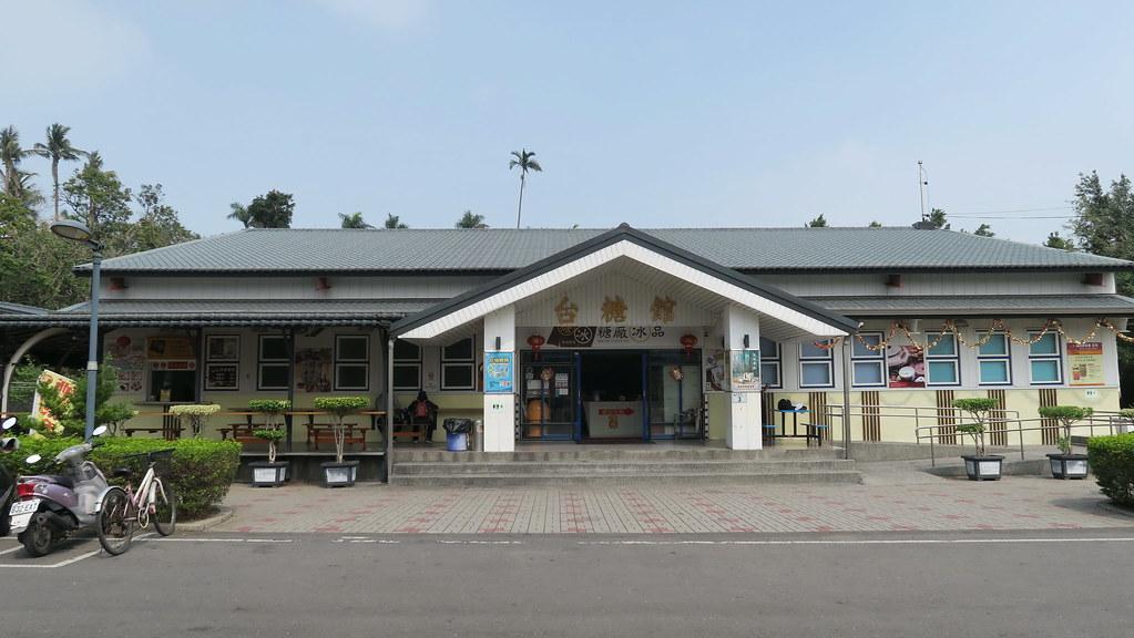 橋頭糖廠 (24)