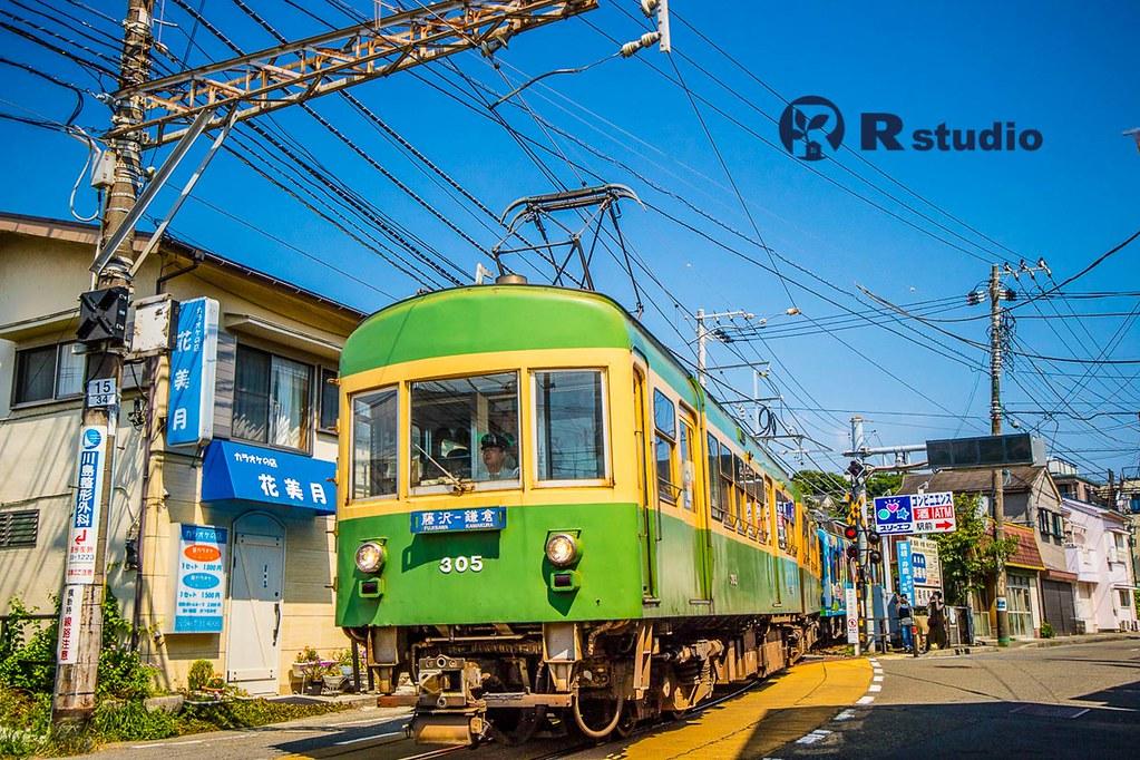 江ノ電「腰越」駅