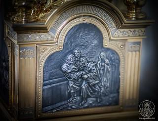 Божественная литургия 265