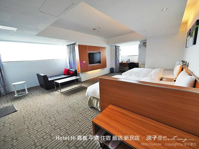 Hotel Hi 嘉義 平價 住宿 飯店 新民店 25