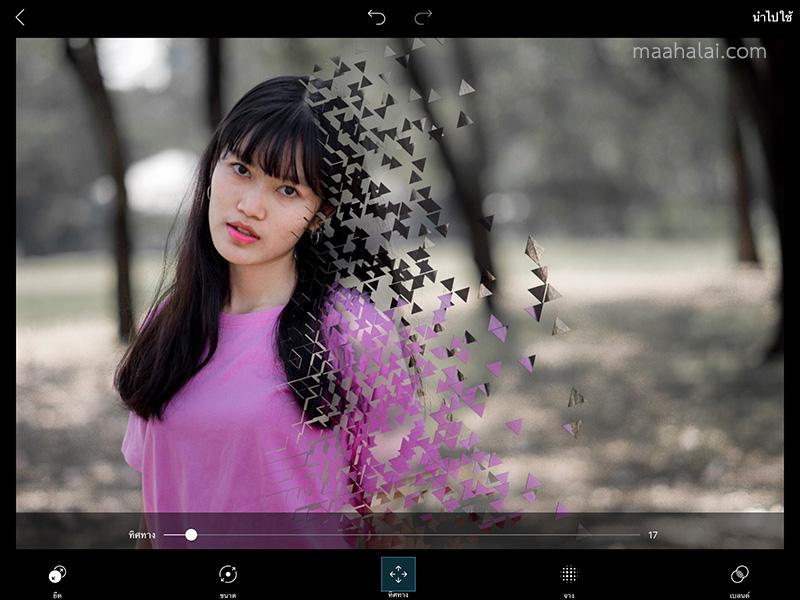 PicsArt broke Effect