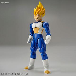 Figure-rise Standard《七龍珠 Z》「超賽亞人貝吉塔」!ドラゴンボールZ 超サイヤ人べジータ