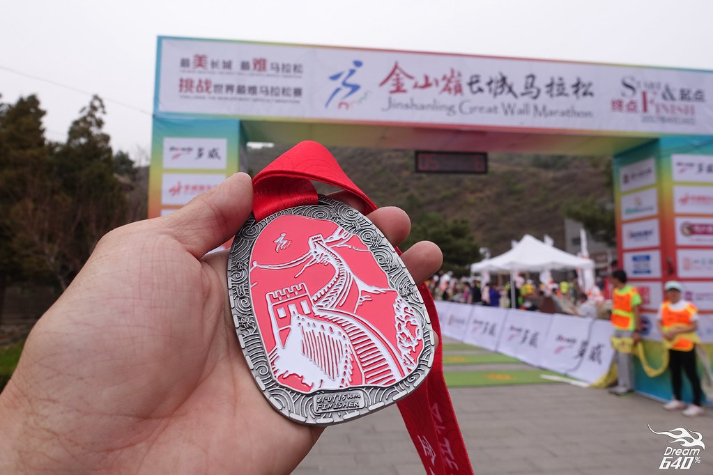 北京金山嶺長城馬拉松-091