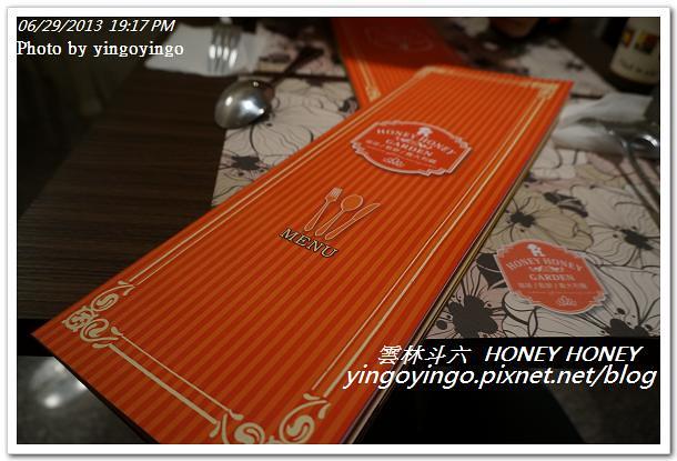 雲林斗六_HONEY HONEY20130629_DSC04611