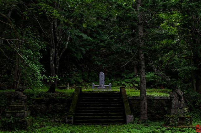 「幌内神社」 三笠市幌内 - 北海道