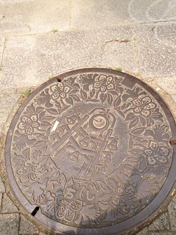 Moriguchi City, Osaka