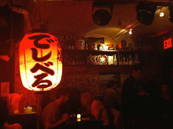 sake-bar-decibel-east-village-new-york-1