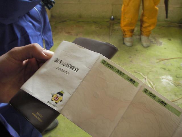 佐久間先生お手製の記録帳には,各自,帰ってからまとめをすることにした.