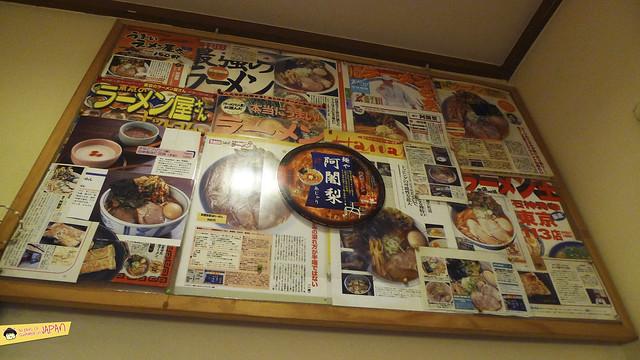 Ajari Ramen - Hadano, Kanagawa - wall of fame - miso ramen