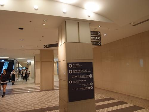 yokohamaroyalparkhotel006