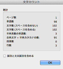 Mac Word2011 shortcut