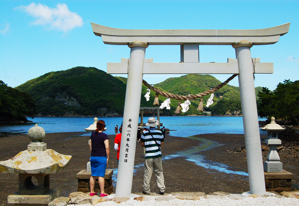 Tsushima Japan