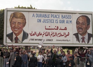 State Information Service Banner in Cairo, March 8, 1979
