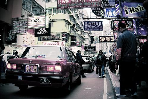Street, Mong Kok