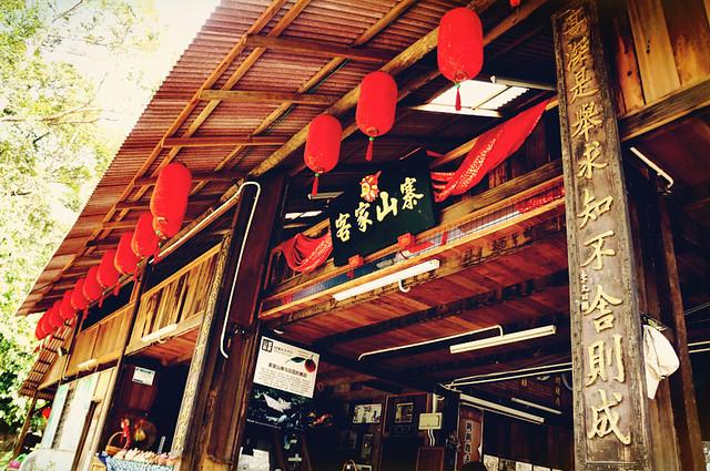 Balik Pulau Lodge (客家山寨) Hakka Heritage Gallery