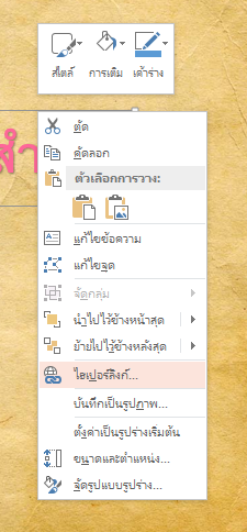 PowerPoint13-0013