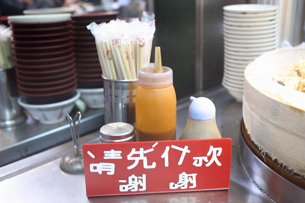 20131222基隆-吳記螃蟹羹 (4)