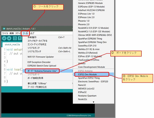 ESP32_ArduinoIDE_20