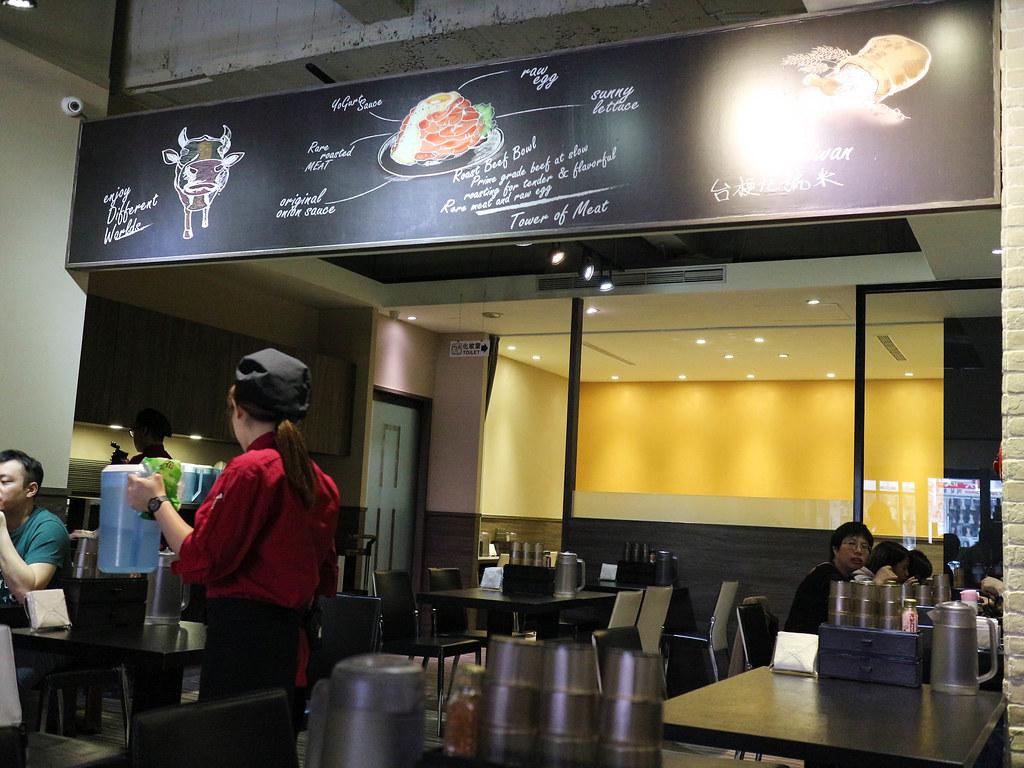 山丼西門店 (2)