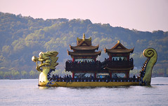 Hangzhou - West Lake Tour Boat