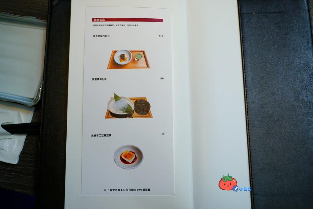 桃園家庭聚餐推薦 日本料理 村民食堂山越壽司