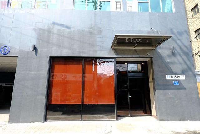 首爾住宿E7 Place (10)
