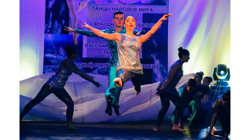 """""""Мир прекрасный, мир чудесный"""" - фестиваль хореографического искусства"""